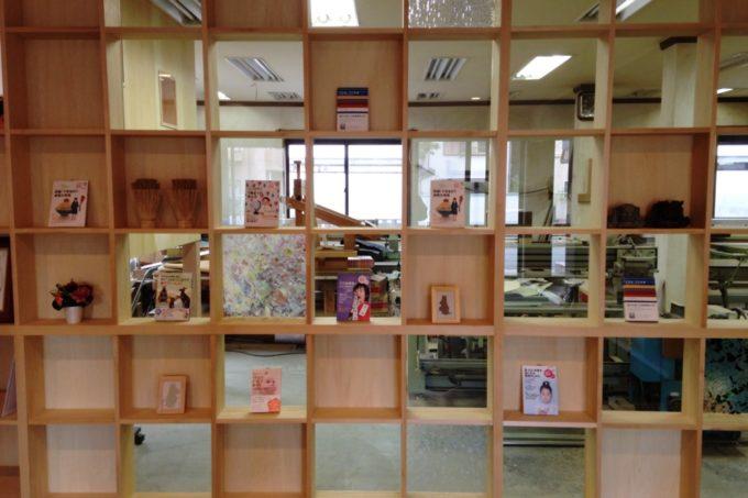 前田畳製作所西宮店