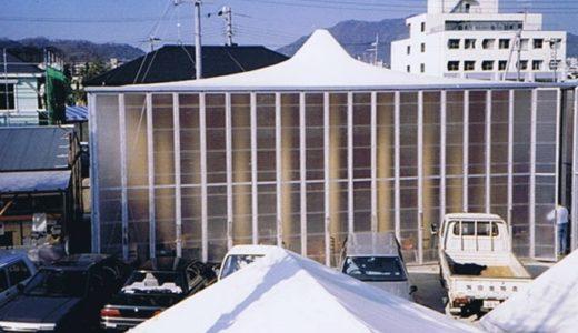「たかとり教会」のペーパードーム