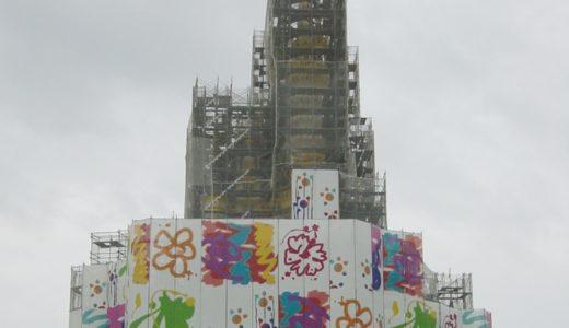 夢の国、ディズニーランドシンデレラ城の改修工事