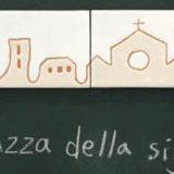 イタリアンタイル