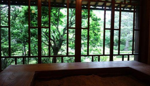 雨露にうるおう京都時間