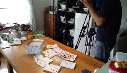 テレビ撮影とランチ会