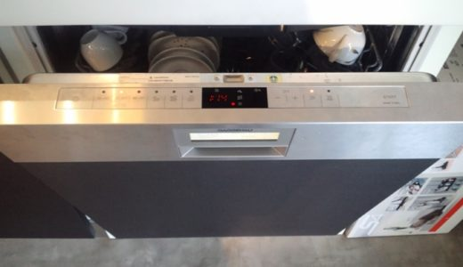 GAGGENAUの食洗機