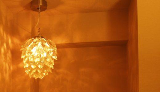 Web内覧会*穏やかな灯りのトイレ