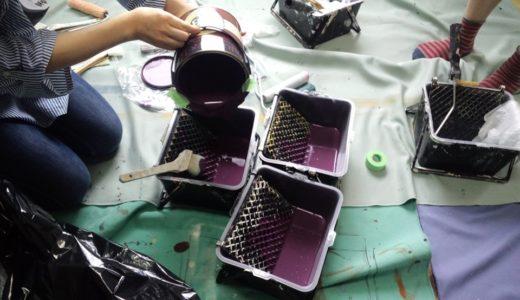 紫の壁にセルフペイント!DIYワークショップ開きました。