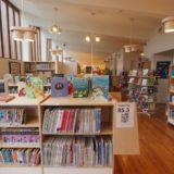 セイナッツァロの図書館