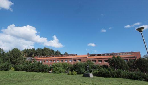 アアルトをめぐる旅、ユヴァスキュラ大学