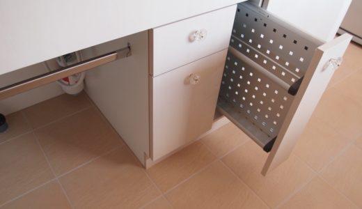オリジナルのキッチンをデザインするポイント