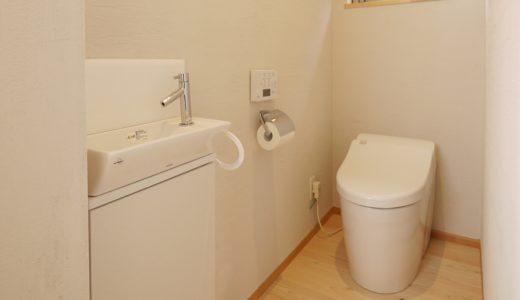 Web内覧会*間接照明のあるトイレ