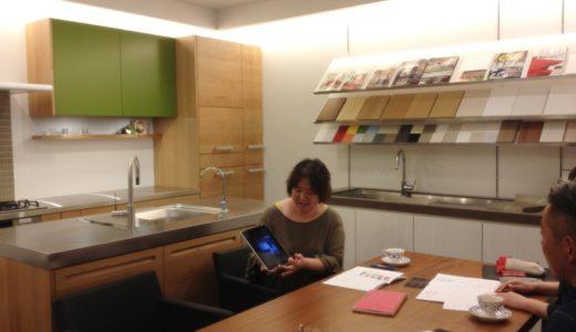 女性建築士のキッチンデザイン講座、開催しました