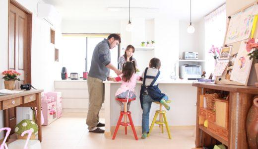 家族がみんなでキッチン時間を楽しむ
