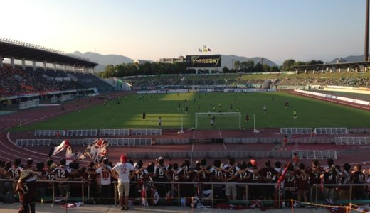 夏休み、青春18きっぷを使ったサッカー観戦旅