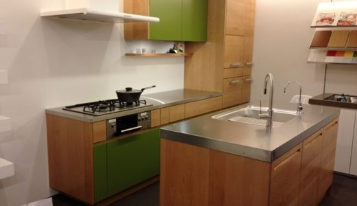 女性建築士のキッチンデザイン講座~オリジナルのキッチンをつくるコツ