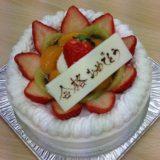 合格祝いケーキ