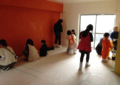 漆喰塗料・セルフペイント体験イベント