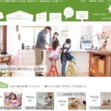 みゆう設計室ホームページ