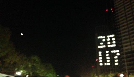 神戸の未来を背負う、神戸を愛する子どもたちへ