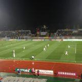 群馬でサッカー観戦