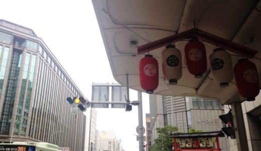 京都の夏、祇園祭~実施設計に入ります