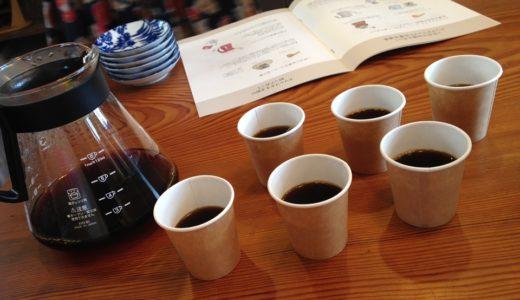 コーヒーを美味しくドリップすることを学ぶ
